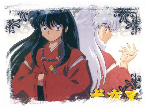 http://media.urbandictionary.com/image/large/inuyasha-3335.jpg
